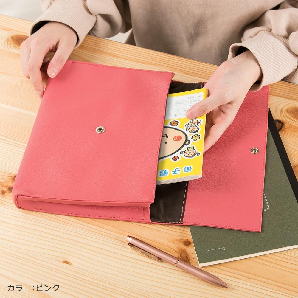 母子手帳ケース「mamaco」ピンク