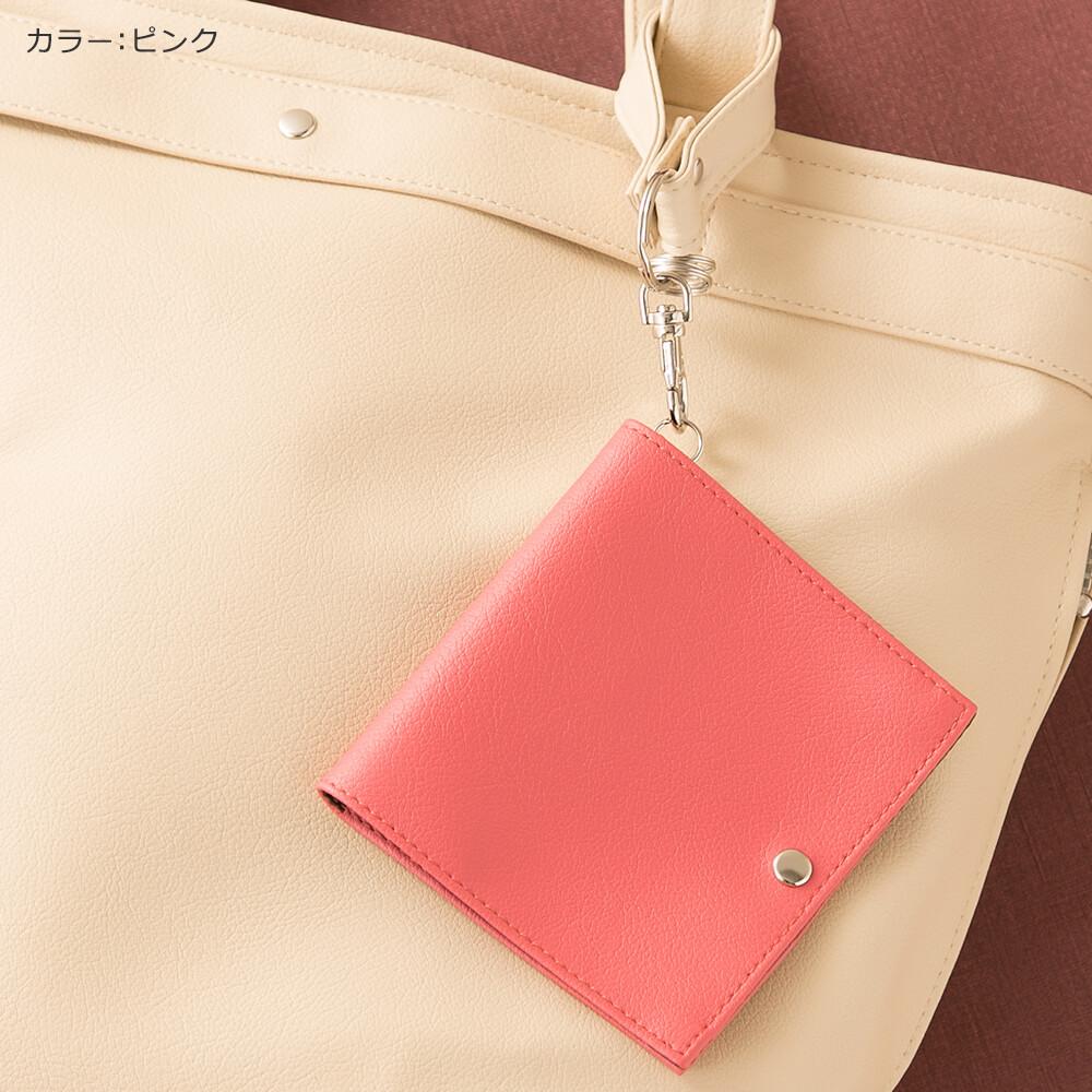 マスクケース「peace」ピンク