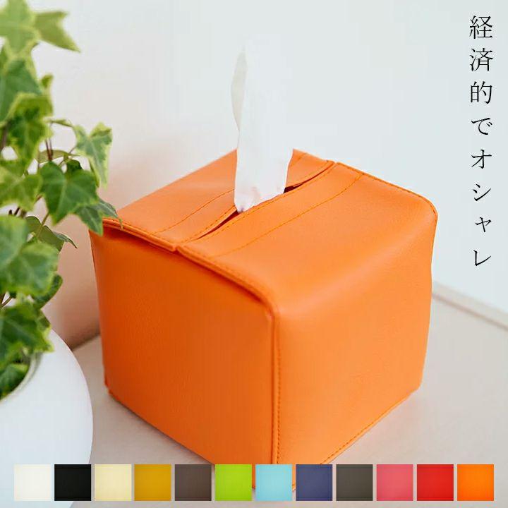 jecy-cube